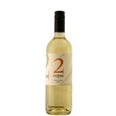 Sauvignon Blanc, 2014. 2 Copas